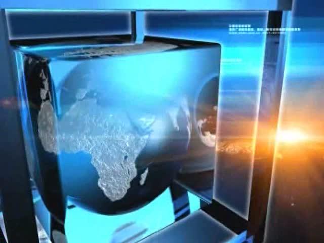 2014年8月15日中国有色网络电视新闻联播