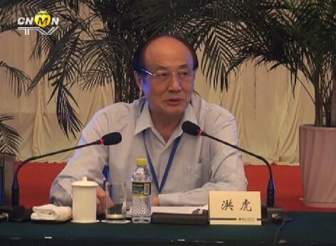 关于建立职业经理人制度的若干思考——中国职业经理人协会会长洪虎