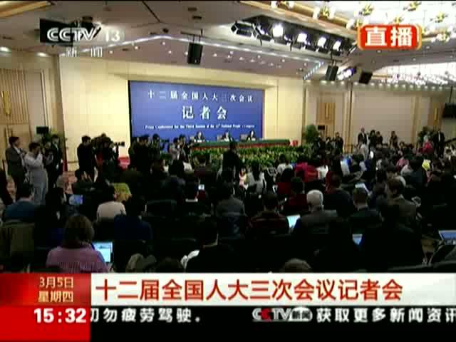 徐绍史:既要加快结构的调整 又要防止经济出现惯性下滑