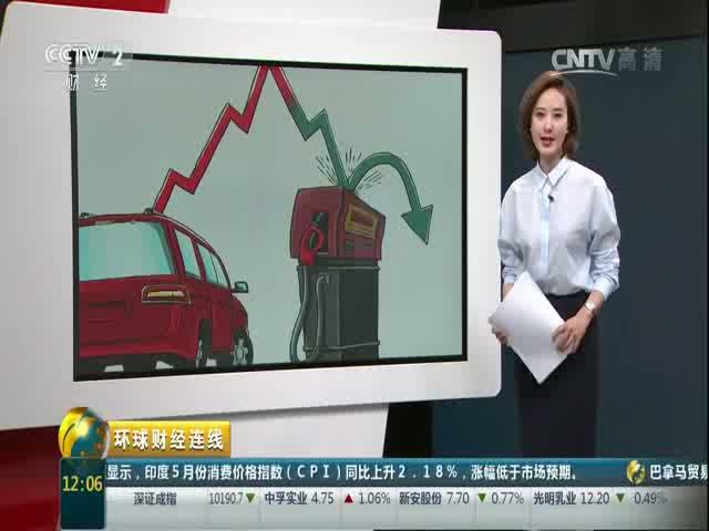 油价金价领跌 大宗商品走势持续震荡