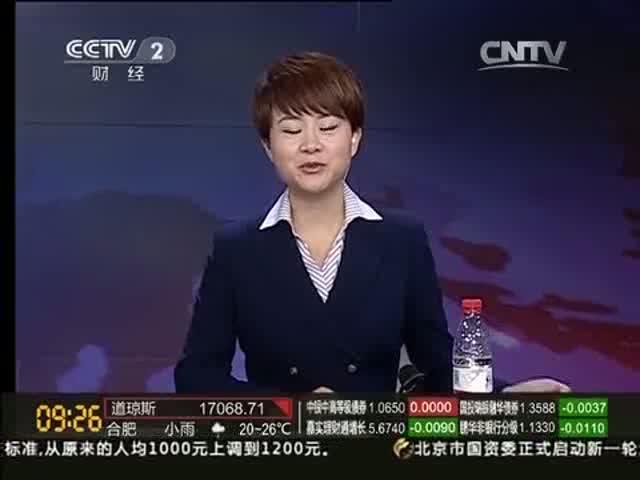 追踪稀土大集团 中国铝业:整合四省区稀土资源 平衡利益成核心问题