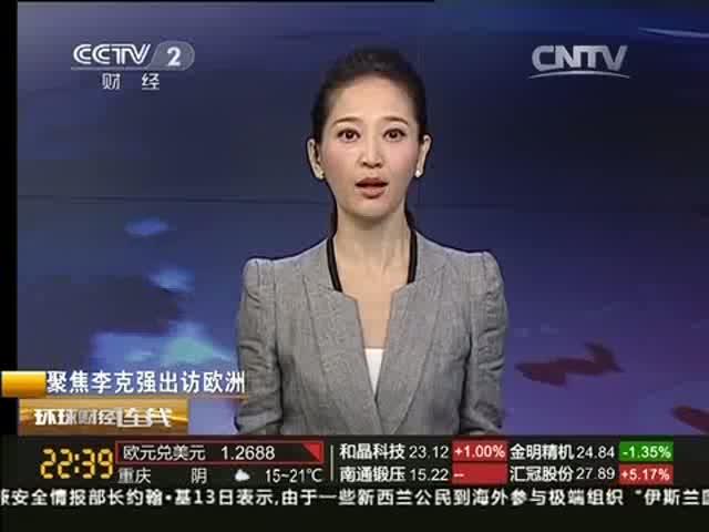 中俄矿业合作空间大 占股比例受关注
