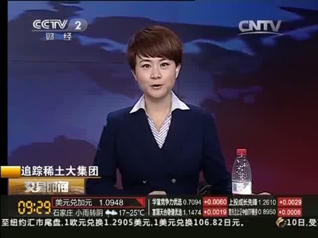 追踪稀土大集团 工信部:赣州稀土开采严重破坏环境 恢复生态需280亿