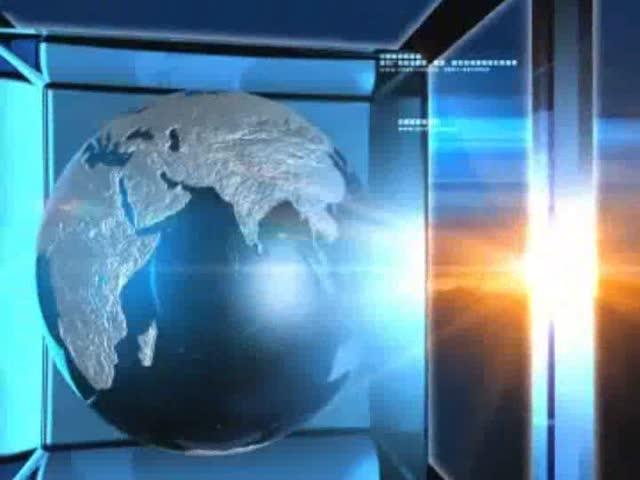 2014年10月24日中国有色网络电视新闻联播
