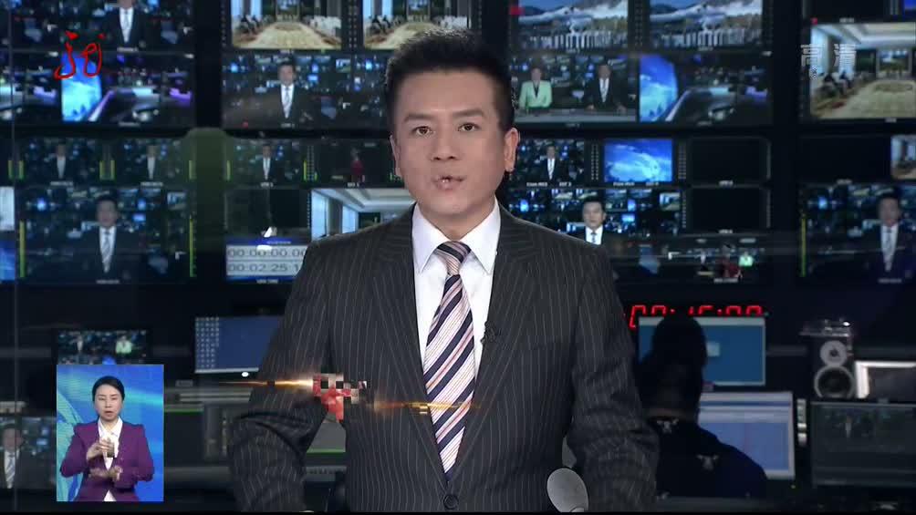 张庆伟王文涛会见中国五矿集团总经理国文清一行