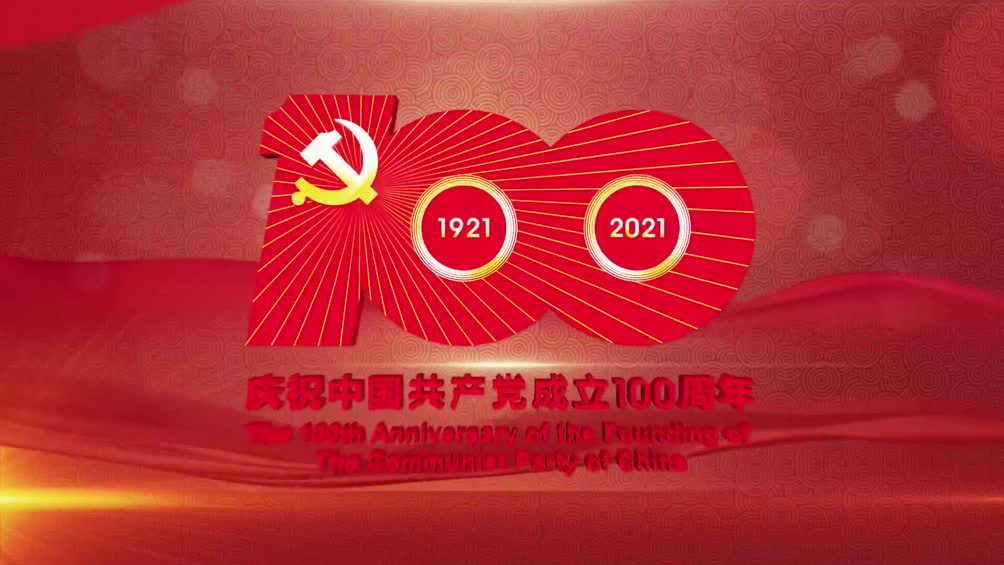 国资委行业协会网络红歌会预告:我心永向党
