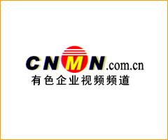 中州铝业2020年度党建工作先进人物