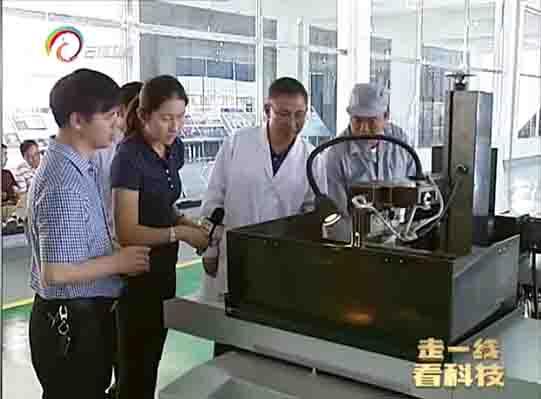 世界首套液态金属电子电路印刷产品 生产线在宣威建成投产