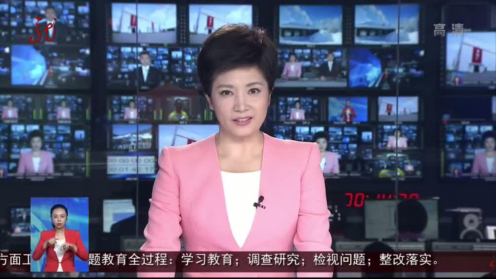 龙江铝镁合金 进军高端市场