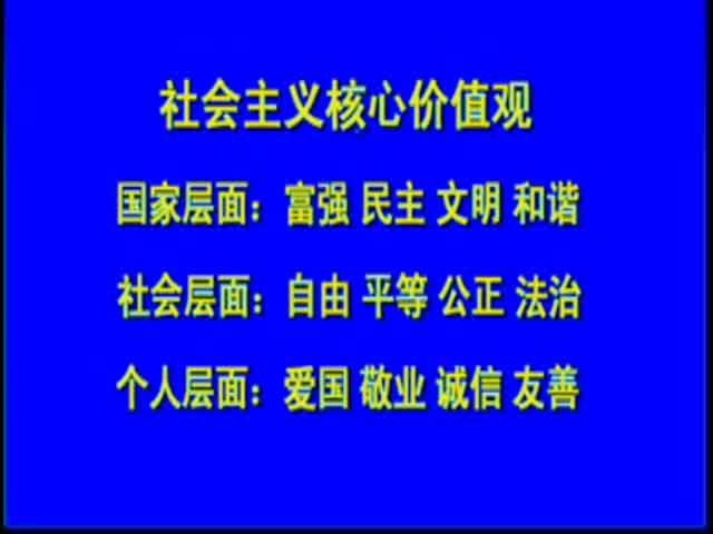 金川公司2015年5月25日至29日一周要闻