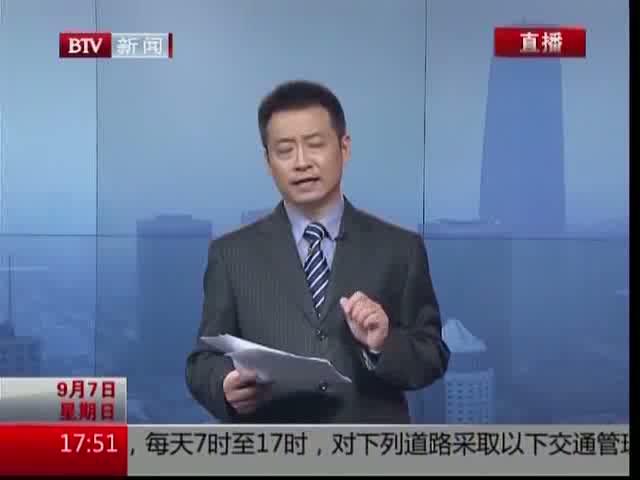 北京 中秋黄金市场火热 小克重金饰销售走俏