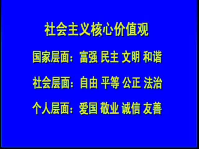 2015年6月23日至26日金川公司一周要闻