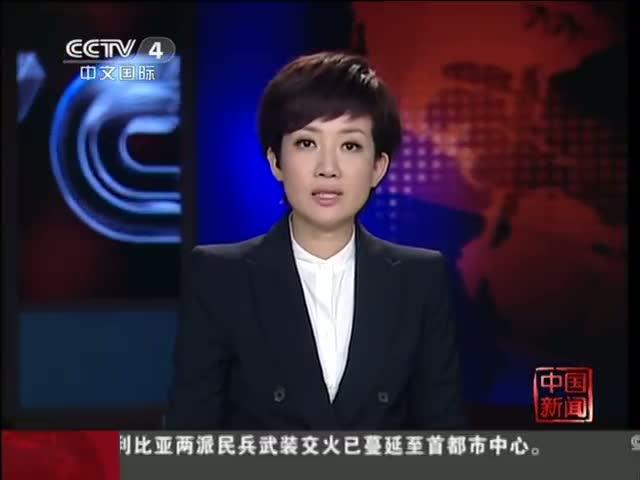 监控画面纪录昆山中荣爆炸事故