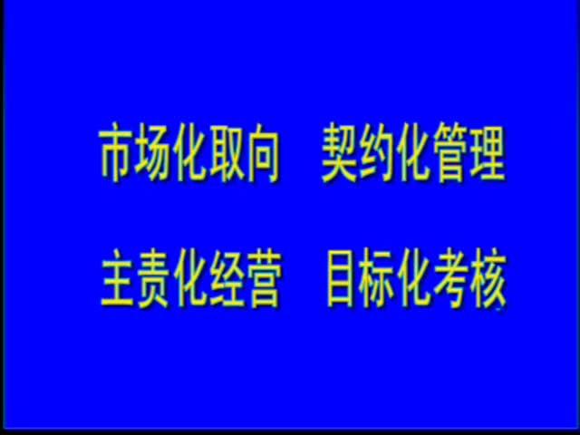 金川集团公司2017年7月31日8月4日yizhouyaowen