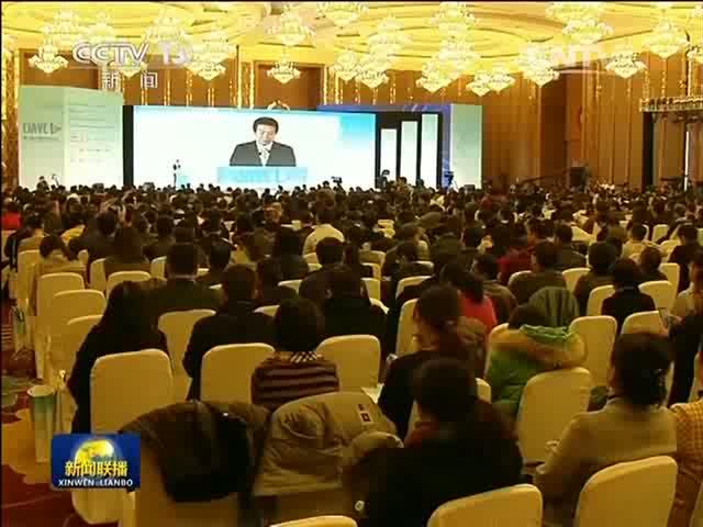 中国网络视听大会在成都召开