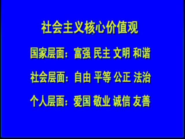 金川集团公司201627新闻