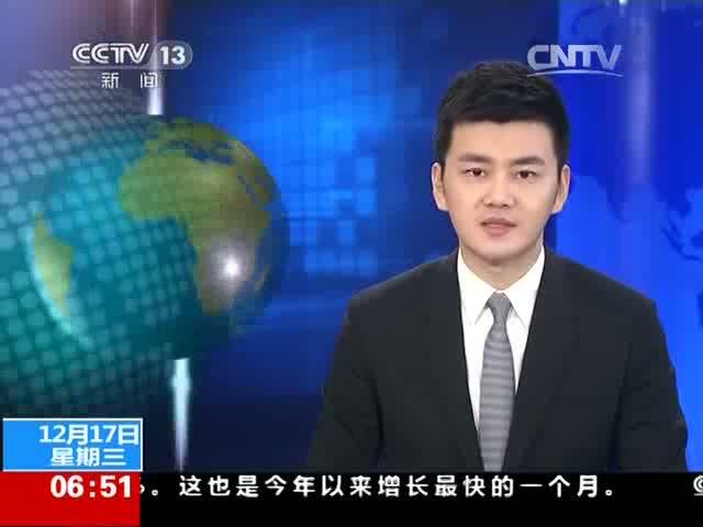 第二届中国网络视听大会 媒体融合 机遇与挑战并存