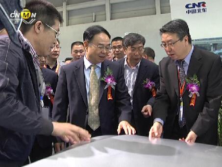 第十五届中国金属冶金展在渝开幕