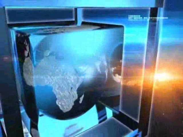 2015年6月12日中国有色网络电视新闻