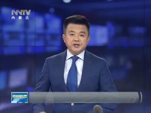 布小林会见中国铝业集团董事长葛红林